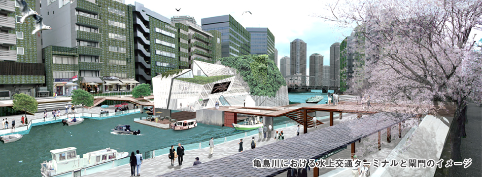 亀島川における水上交通ターミナルと閘門のイメージ