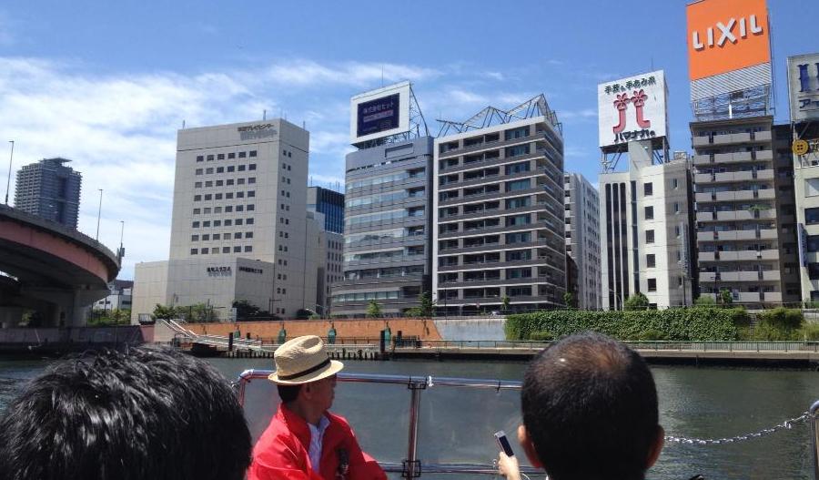 水上から東京の街を監察