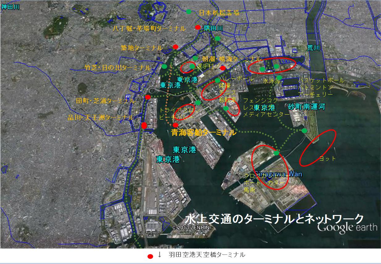 都心内陸部からオリンピック競技施設への水上交通にアクセス
