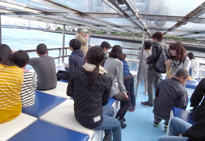 船の中の様子