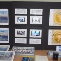 中央区立環境情報センター 環境活動登録団体活動展 環境活動フェス2014