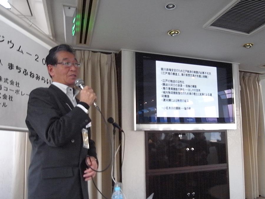 2015年2月15日船上シンポジウム